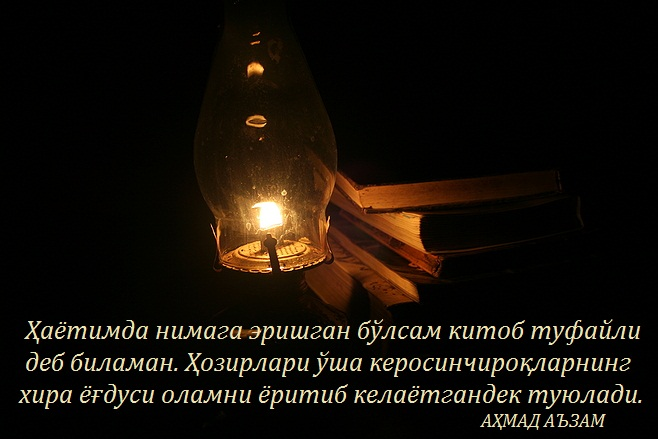 2599725_145168_e6c9b389fe_p.jpg