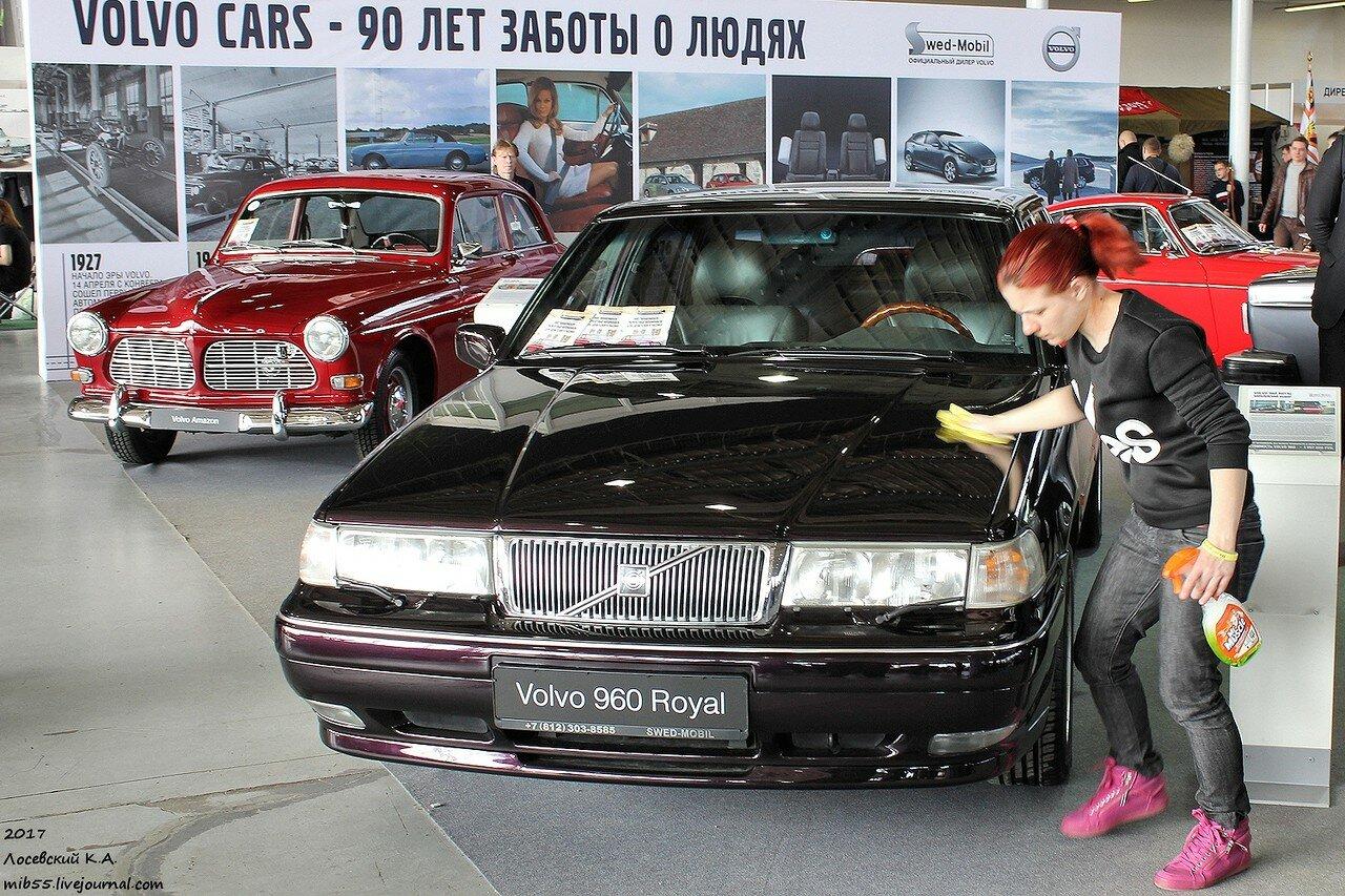 20 Volvo 960.jpg