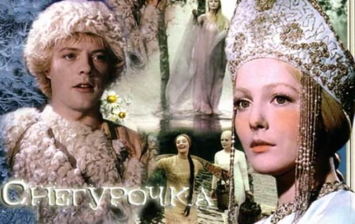 Фильм Снегурочка, 1968.jpg