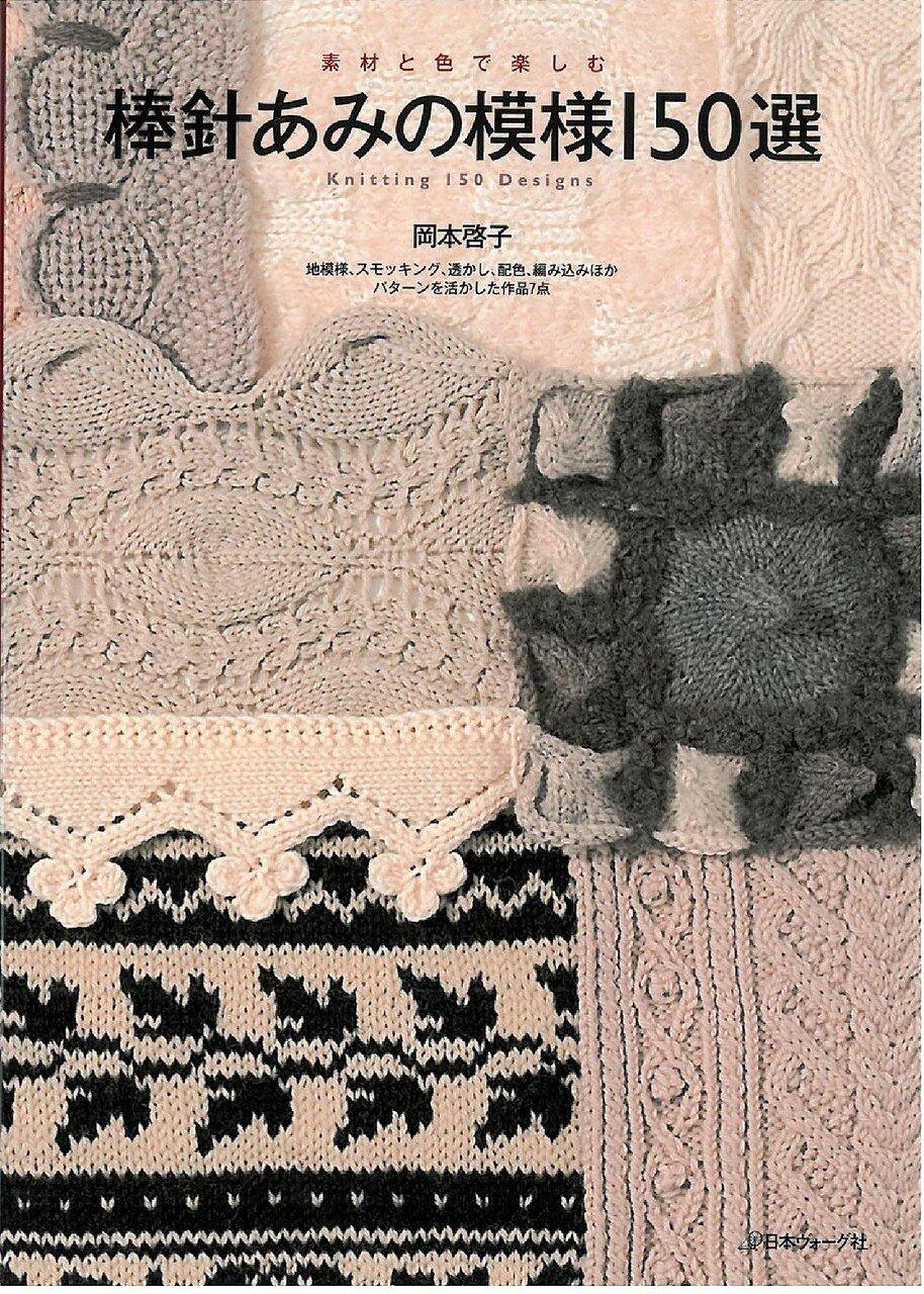 150 Knitting_1.jpg