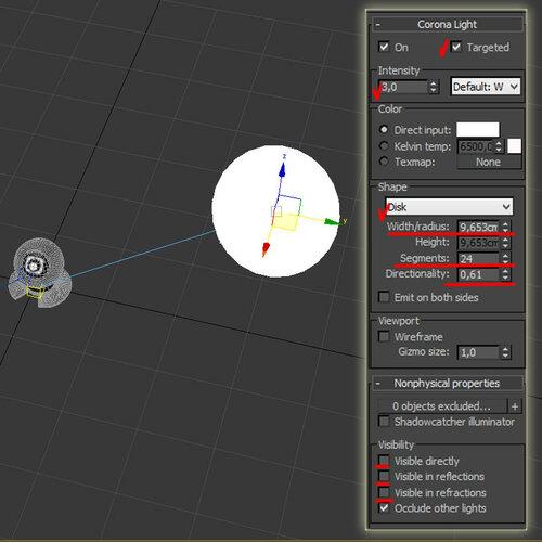 corona render 1 - настройки источника света 0_fakelight