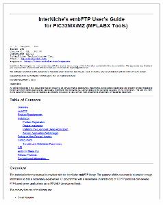 MPLAB Harmony — экосистемы разработки ПО v1.10 - Страница 2 0_13b136_98c9a765_orig
