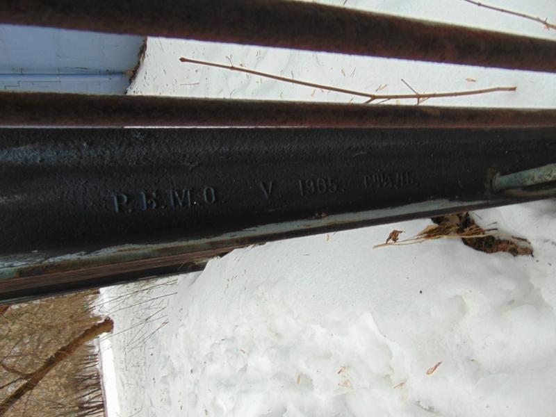 Клеймо на рельсе. Русско-Бельгийское металлургическое общество