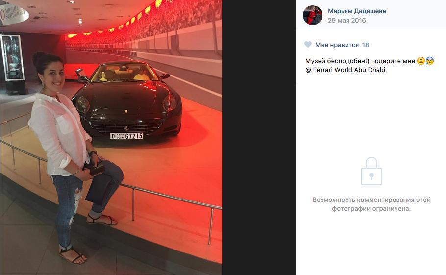 Когда не насо..... на Ferrari