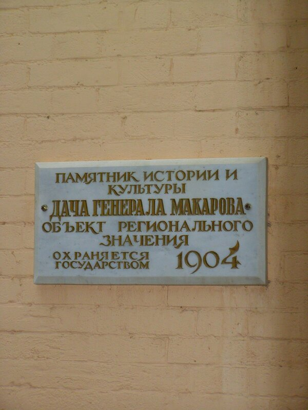 Ставропольский край. Ессентуки - город-здравница -