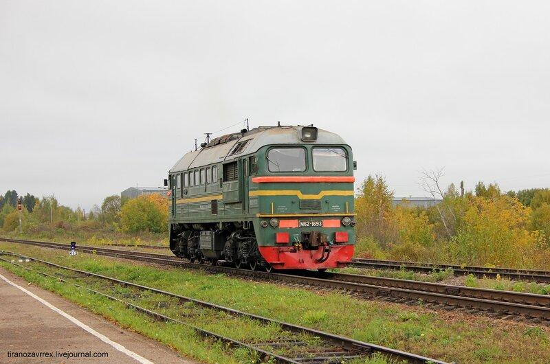 М62-1693 на станции Кесова гора, отдельно