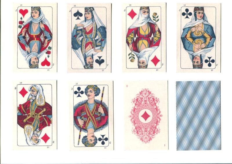ГРУЗИНСКИЕ КАРТЫ.jpg