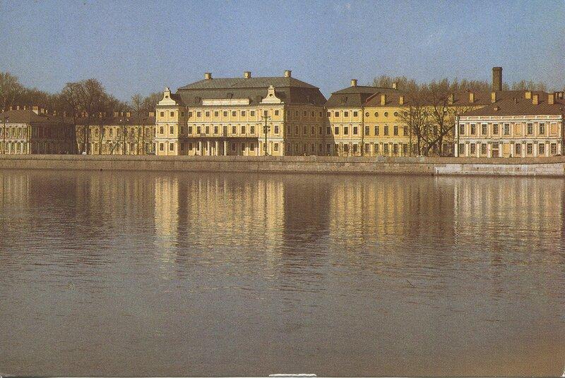 Ленинград. Общий вид Меньшиковского дворца.
