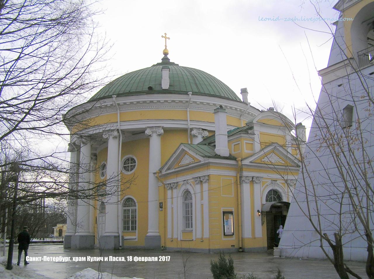 Храм Кулич и Пасха 14.JPG