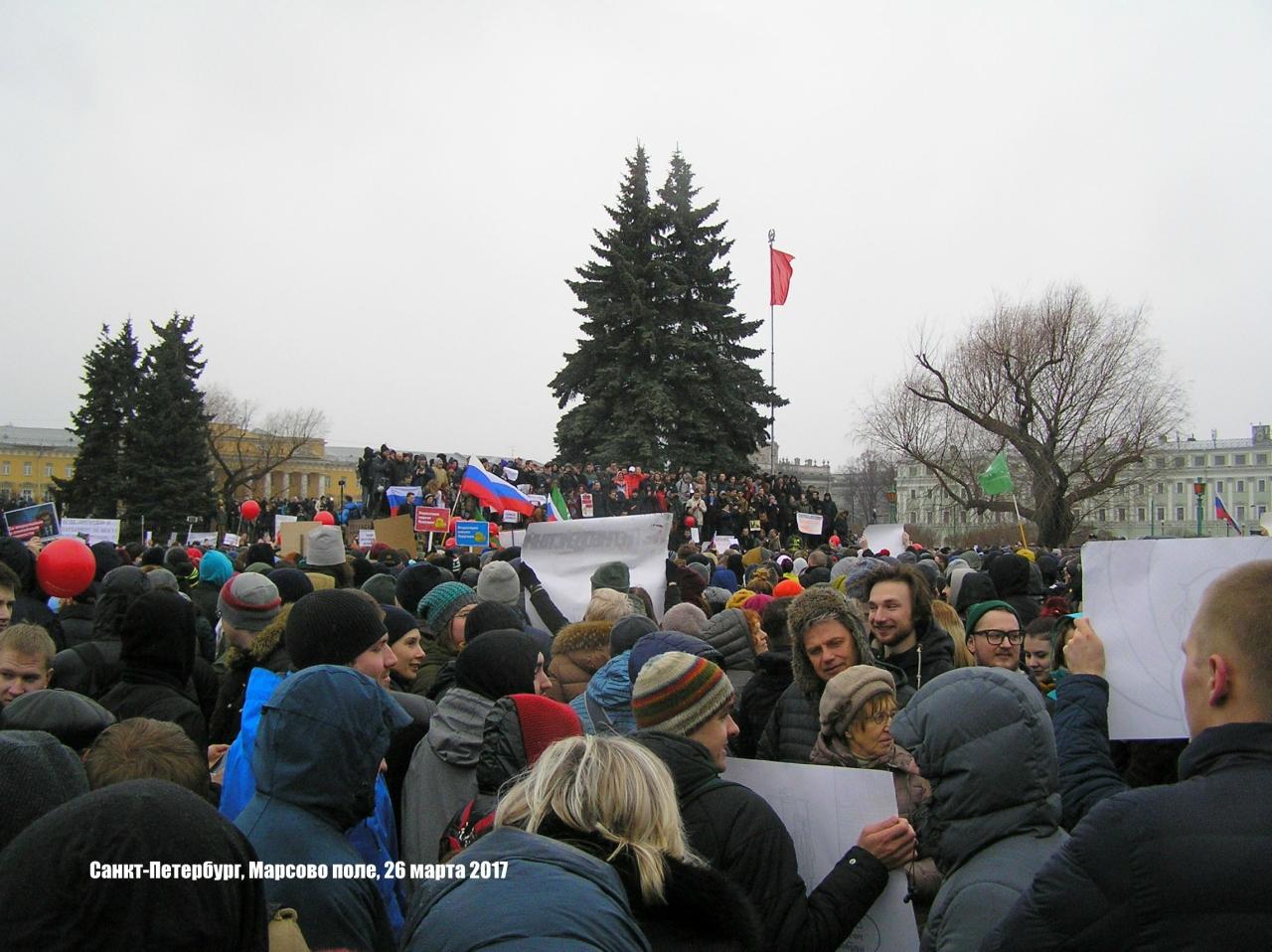 Навальный 17.JPG