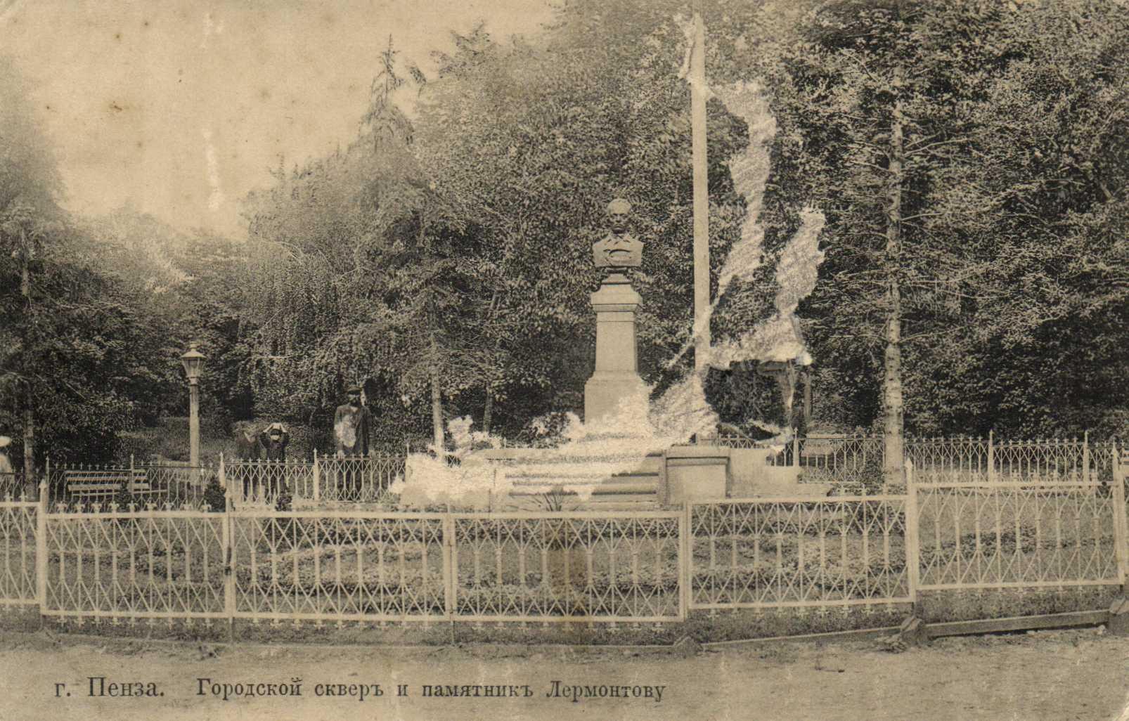 Городской парк и памятник Лермонтову