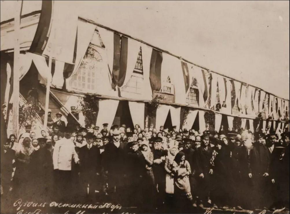 Гостиный двор. 1913