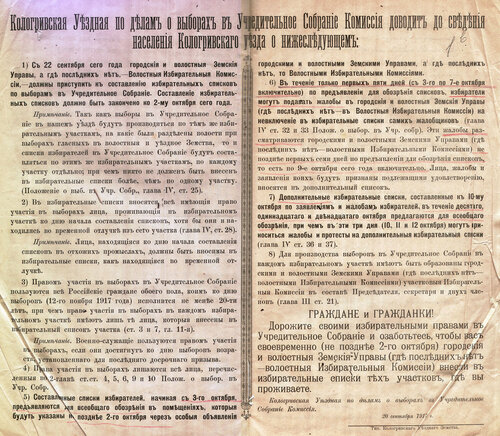 ф. 1459, оп. 2, д. 6, л. 1в