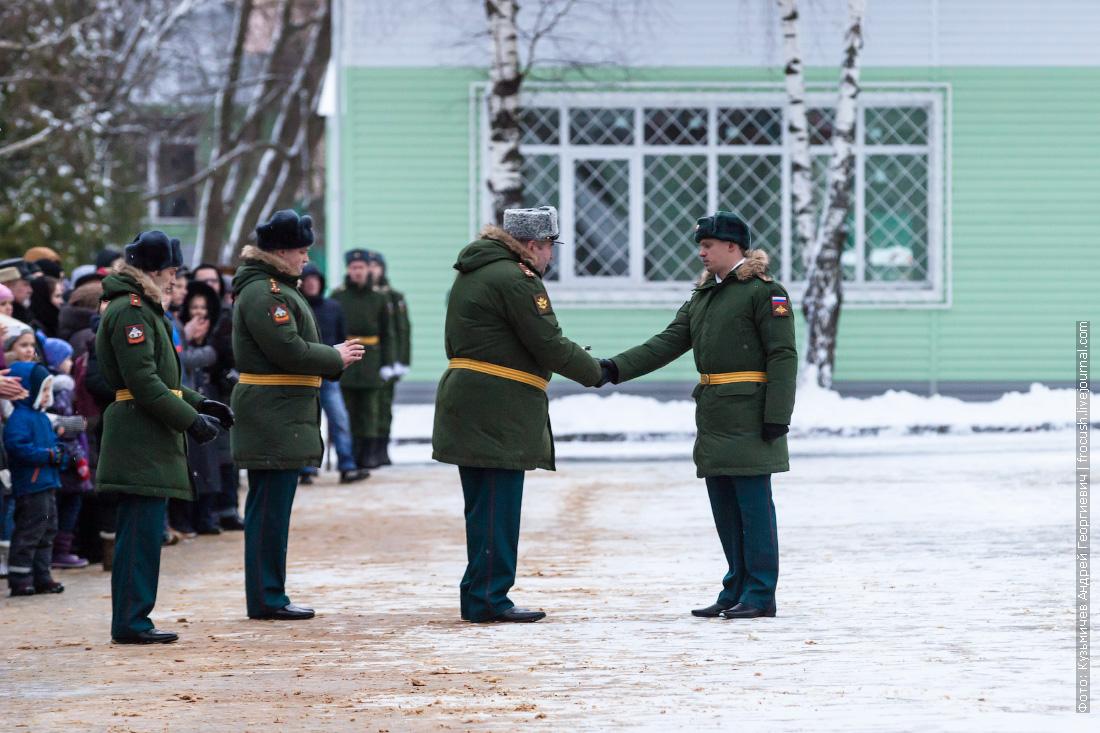войсковая часть 48905 Егорьевск