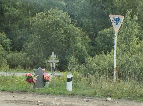 Кресты собочин дорог ипохоронные символы начали сносить
