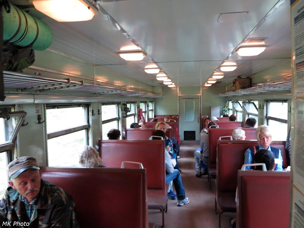 Первый вагон дизель-поезда