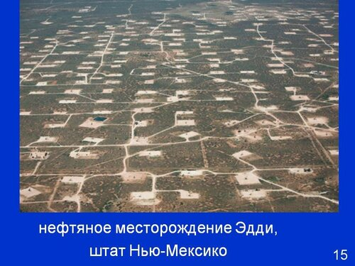 https://img-fotki.yandex.ru/get/194858/12349105.90/0_93124_44417fc2_L.jpg