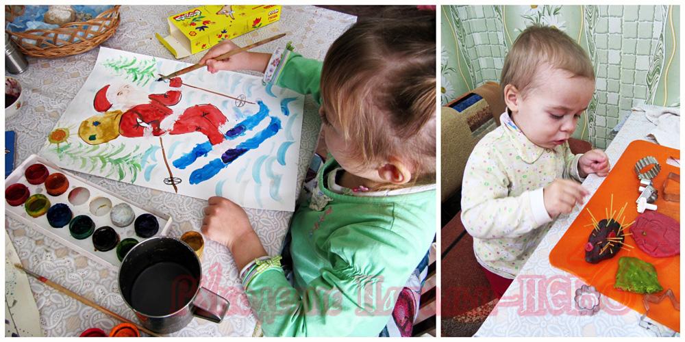 Занятия с детьми 2-5 лет