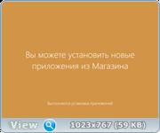 Windows 8.1 Enterprise by TSM 1.7 (x86) [Ru] (2017)