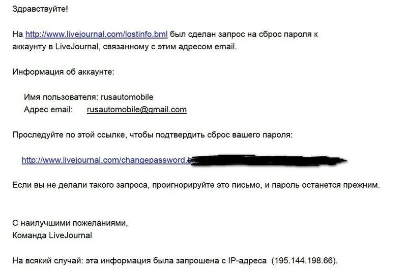 Интересно, кому я понадобился?)))