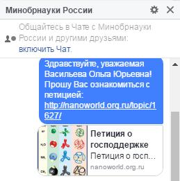 https://img-fotki.yandex.ru/get/194858/158289418.3df/0_1760d7_53489b9e_orig.png