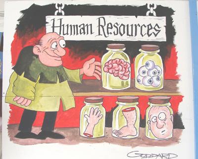День кадровика! Человеческие ресурсы! Юмор