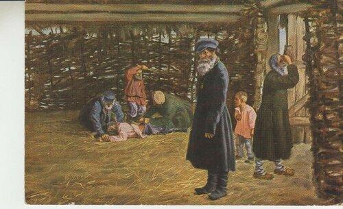 Н.В. Орлов. Из недавнего прошлого. Открытка начала ХХ века..jpg