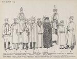 Формы Русской Армии 1914 года_Страница_020.jpg
