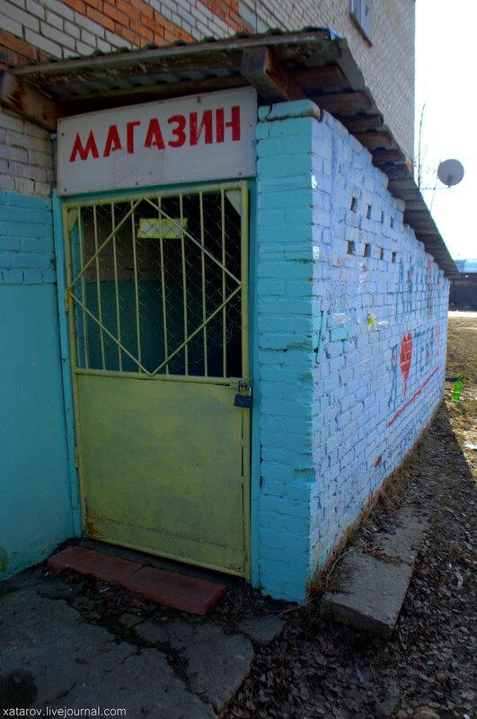 Село Высокиничи (Жуковский район, Калужская область)
