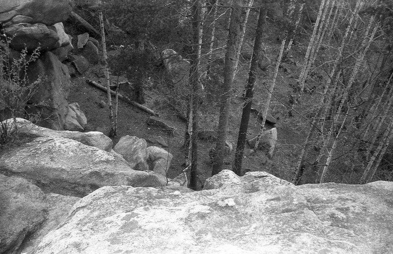 Вид с Соколиного камня, 80-е.