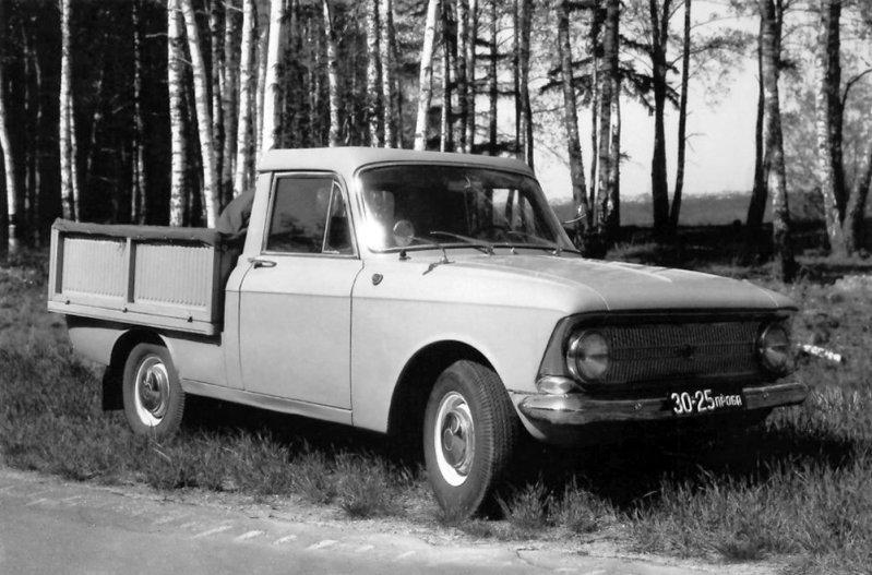 ВАЗ-2016 «Турист» (1976)