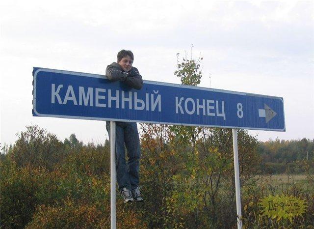 В Псковской области обнаружено месторождение виагры.