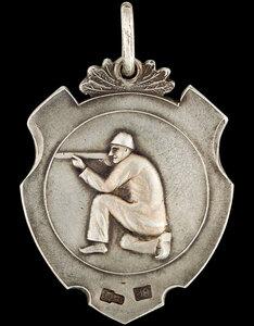 1928 г. Жетон «1 приз за стрельбу из винтовки»