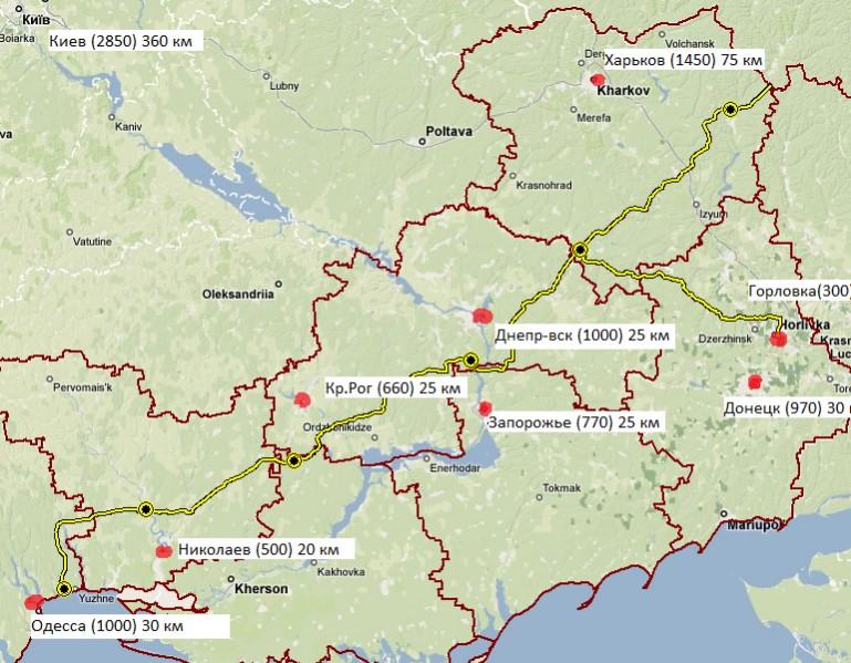 Русский Тольяттиазот приостановил транзит амиака поУкраине