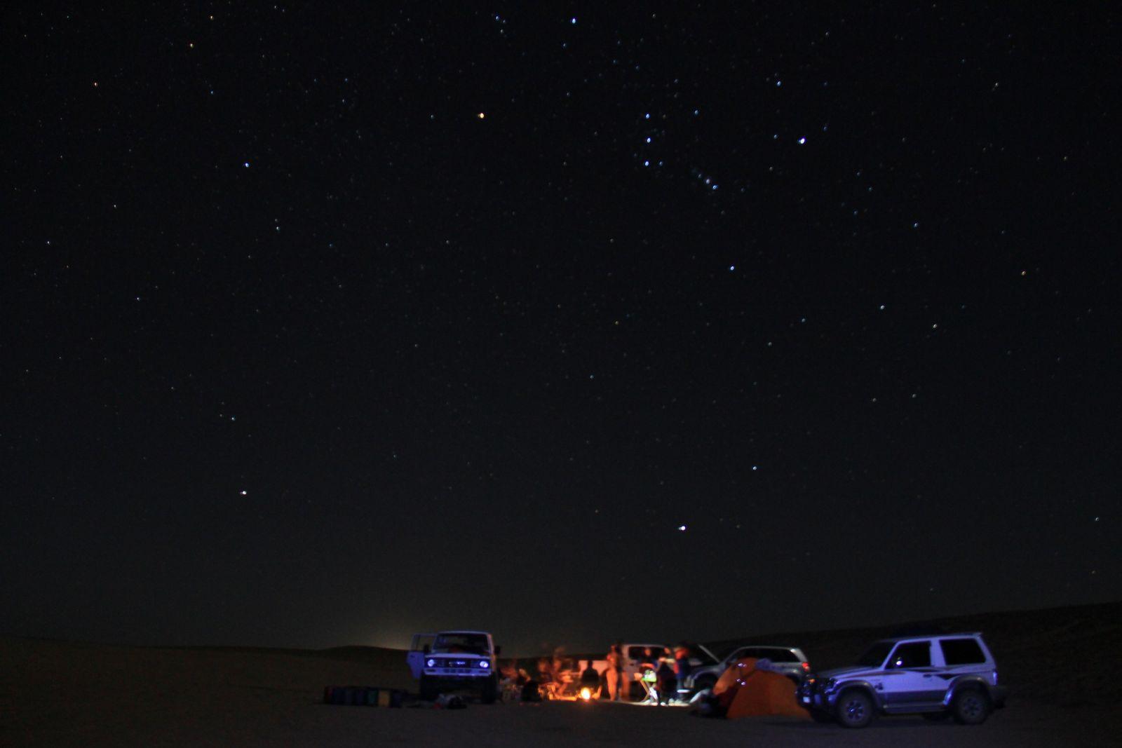 Ученые из РФ собрали вИране 12кг вероятных метеоритов