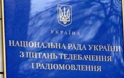 Каналу «112 Украина» отказали влицензии
