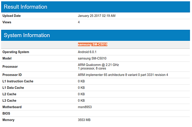 Смартфон Самсунг Galaxy S8 получит док-станцию Самсунг DeX
