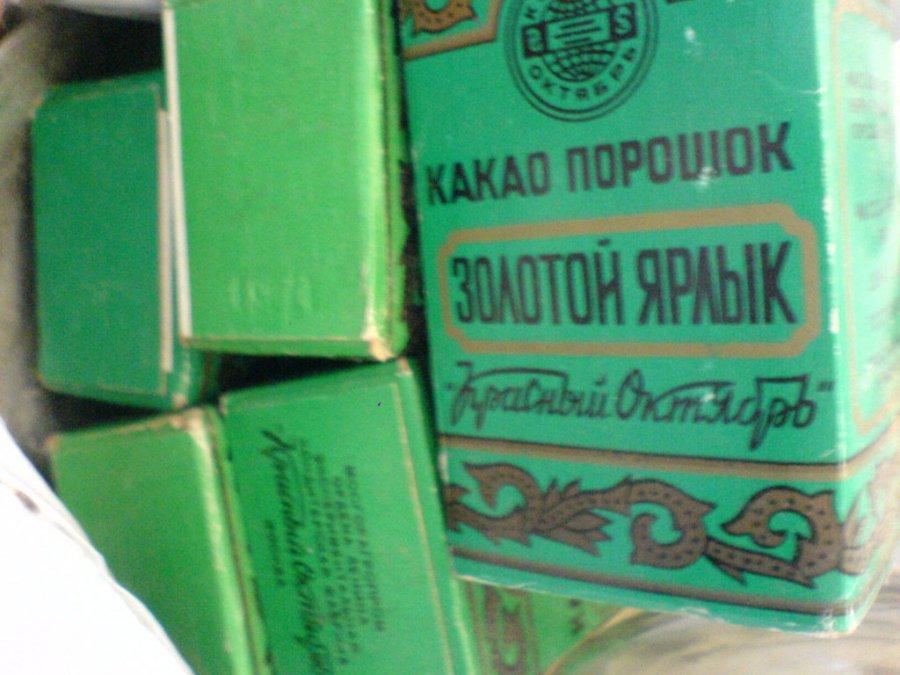 ВТрубчевске заведующие 3-х детсадов заплатят штраф занарушения