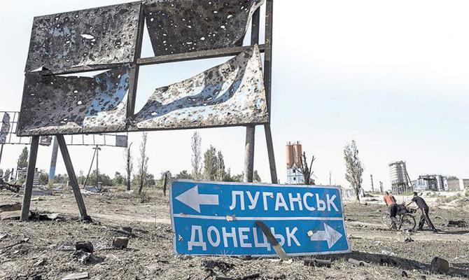 МВФ спрогнозировал, когда экономика Украины достигнет уровняЕС