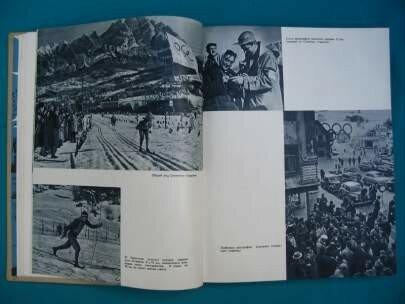TN_olympic-games19569.JPG