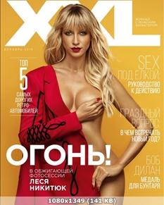 http://img-fotki.yandex.ru/get/194858/340462013.26e/0_36e1eb_c4b60b6d_orig.jpg