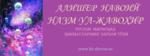 Ashampoo_Snap_2017.02.19_01h38m03s_002_ф.png