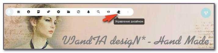 юкоз куда можно вставить КОД рекламы2.jpg