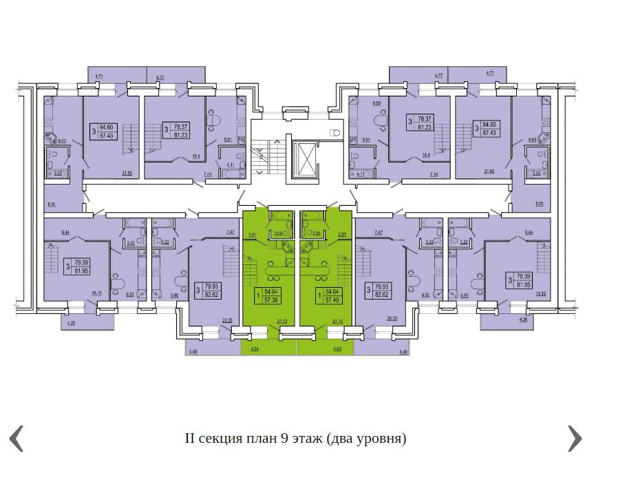 2 секция, 9 этаж (2 уровня).png