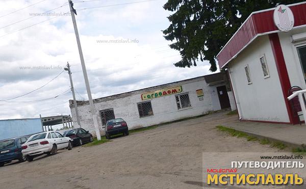 """Магазин """"АгроДом"""""""