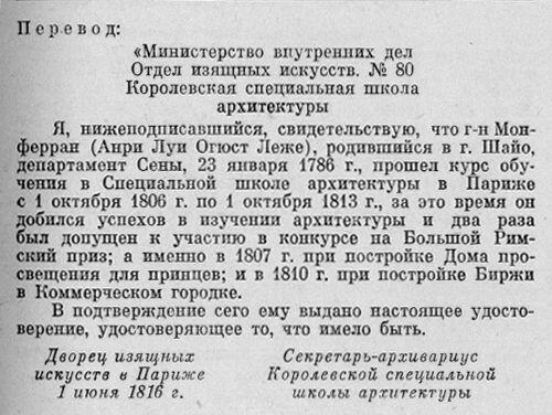 https://img-fotki.yandex.ru/get/194858/60534595.143c/0_1a9088_baedfef5_XL.jpg