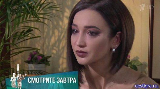 Ольга Бузова в передаче