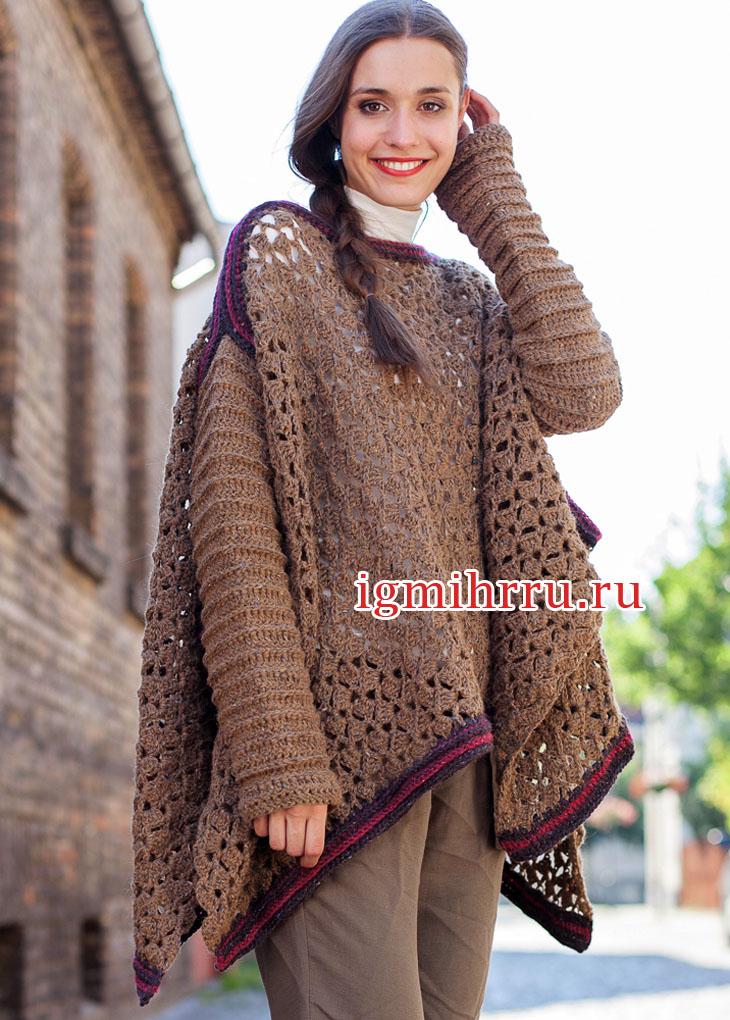 Пуловер-пончо с ажурным и рельефным узорами. Вязание крючком