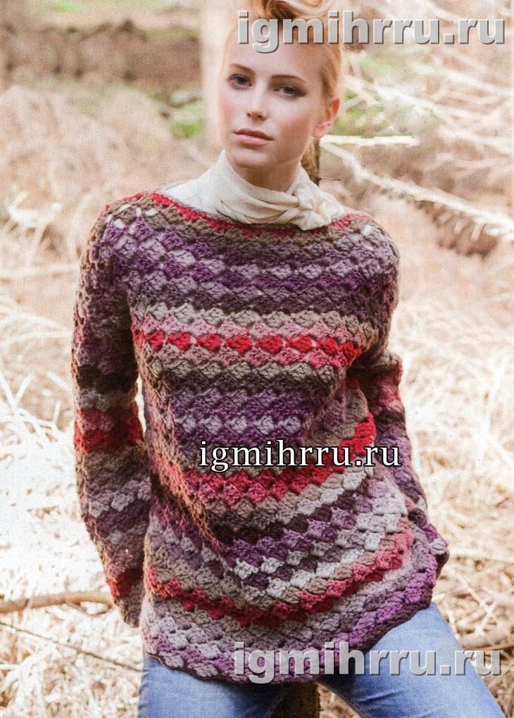 Шерстяной пуловер с разноцветными фантазийными полосами. Вязание крючком