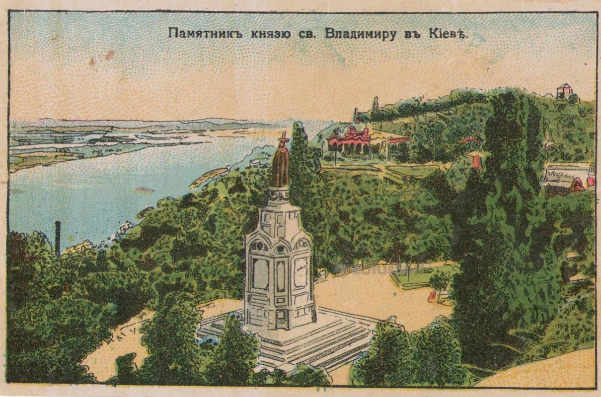 Памятник князю св. Владимиру